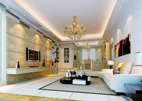 Bán gấp nhà MT Lê Hồng Phong DT (13.6 x 35). Giá 120 tỷ 3800496