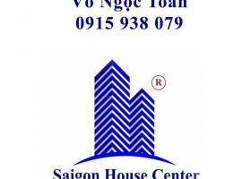 Bán nhà HXH đường Nguyễn Văn Đậu, F6, Q.BT(4x17) 3 lầu. giá chỉ 7,2 tỷ. 3810924